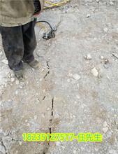 宿迁金矿矿山分裂机注意哪些细节图片