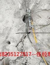 工程机载式分裂硬石头劈裂机厂家直销甘肃庆阳图片