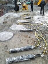 黄石石头开挖液压裂石机怎么开挖规格图片