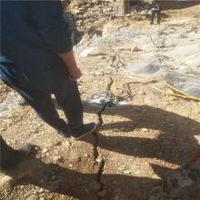 汉中地基开挖静态爆破破石头撑石机批发价格图片