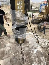 濮阳矿山开挖岩石劈石器厂家价格图片