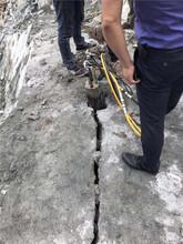 自贡采石场开采用劈石器夜间施工良心推荐图片
