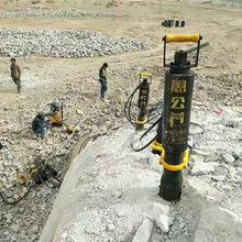 合肥替代放炮的開礦山設備廠家