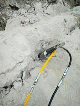 雅安破碎锤风镐打不动的石头规格图片