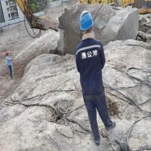 咸阳石材矿山破石头液压分石器有何不同图片