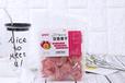 百香果干200g厂家直销休闲食品OEM代加工网红蜜饯果干果脯零食