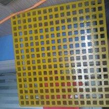 漳州玻璃钢格栅板指导报价图片