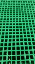 武汉玻璃钢格栅板出售图片