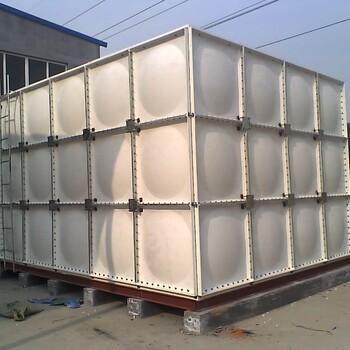 黑河组合水箱厂家直销玻璃钢水箱尺寸有哪些