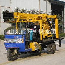 山西厂家供应XYC-200三轮车载水井钻机价格批发市场