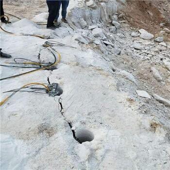 北京天津石场开采毛石用分裂机厂家发货