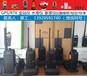 廣州南沙區萬頃沙批發銷售對講機,大電池大功率超遠距離