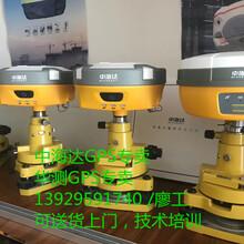 中山佛山中海達V30V60GPS價格華測RTK現場教學演示圖片