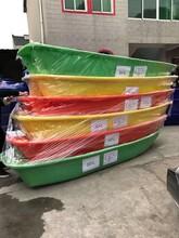 3.2米塑料漁船公園觀光船作業船雙層牛筋材質圖片