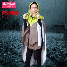 户外雨衣订做-户外雨衣定做价格-徒步登山雨衣贴牌-浩宇十年老工厂