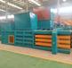 10噸20噸30噸立式半自動單杠液壓打包機廠家定做打包機