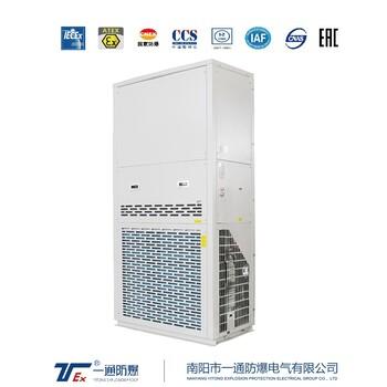 防爆恒温恒湿空调机智能除霜多重保护