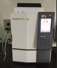 天然氣雜質檢測測試