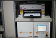 舟山工業液體二氧化碳測試中心