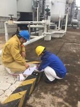 莆田电子工业用氦气纯度及杂质总量检测机构图片