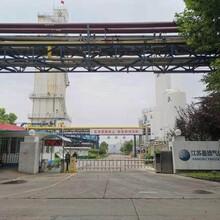 广东压缩气体水含量检测费用图片