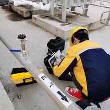 黄冈天然气第三方检测机构热值测试中心图片