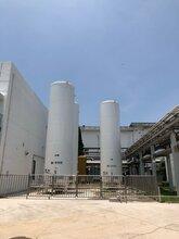 上海氢气检测中心第三方检测报告办理机构