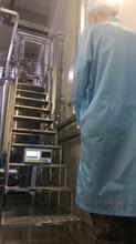 蘇州氦氣組分檢測機構圖片