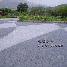上海彩色透水混凝土、压模地坪价格,海绵城市路面施工胶凝剂密封剂特价批发图片