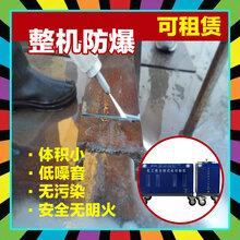 高压水切割机租赁便携式小型高压水刀切割油罐输油管道化学危险品容器图片