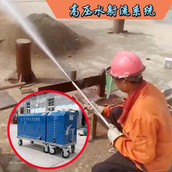 便攜式小型水切割機高壓水刀水射流切油罐輸油管道整機防爆安全