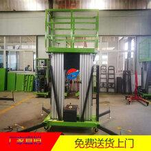 梅河口铝合金双柱升降机高空作业平台车海普升降机厂家