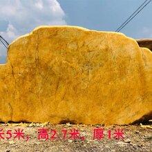 江蘇景觀石多少錢一噸