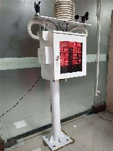 昆山透水儀檢測儀器校準中心歡迎你圖片
