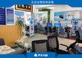 北京億萬市場生意未來模擬駕駛器加盟讓你發家致富圖片