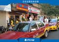漯河小投資生意,真車駕駛模擬器代理開店成本低回報快圖片