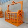 厂家促销新款吊车吊篮外墙高空作业吊篮直售价格