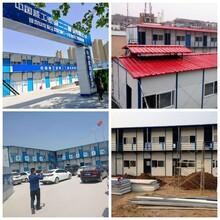 瑯琊活動房搭建滁州活動房每平米造價輕鋼活動房建造價格圖片