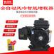 田河牌大功率增程器4500W/5000W静音款汉唐雷腾雷丁欧陆增程器