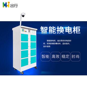 哈哎智能换电柜电动车电池充换电充电柜可定制租车共享换电柜