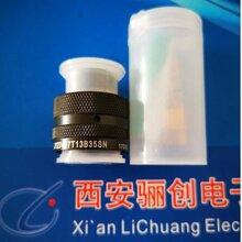 热卖好质量JY27系列圆型连接器JY27467E19B45PN电子接插件