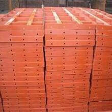 云南昆明钢模板焊管架子管厂家批发钢煌贸易有限公司图片