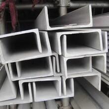 云南槽钢、无缝管、不锈钢管厂家批发一条龙服务钢煌贸易有限公司图片