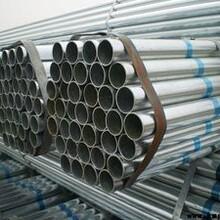 云南镀锌管、螺旋管、不锈钢管价格云南钢煌贸易有限公司图片