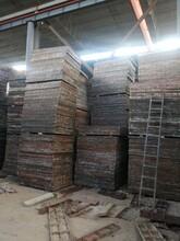 自贡昆明旧钢模板厂家批发图片