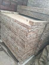 云南二手钢模板厂家-直销图片