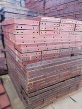 雅安云南旧钢模板经销处、销售图片