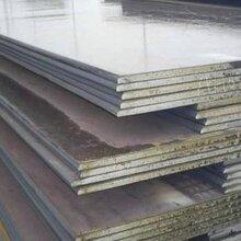 德宏昆明锈钢板价格优势图片