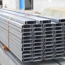 昆明销售C型钢订购价格行情图片