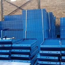 晋宁县钢模板钢煌公司出售图片
